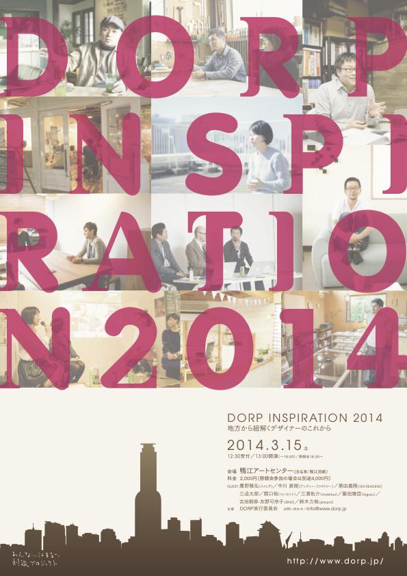 DORP2014